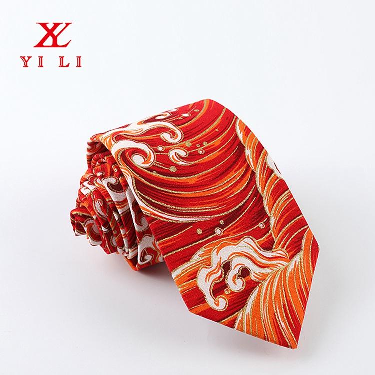 亿利祥云jk领带